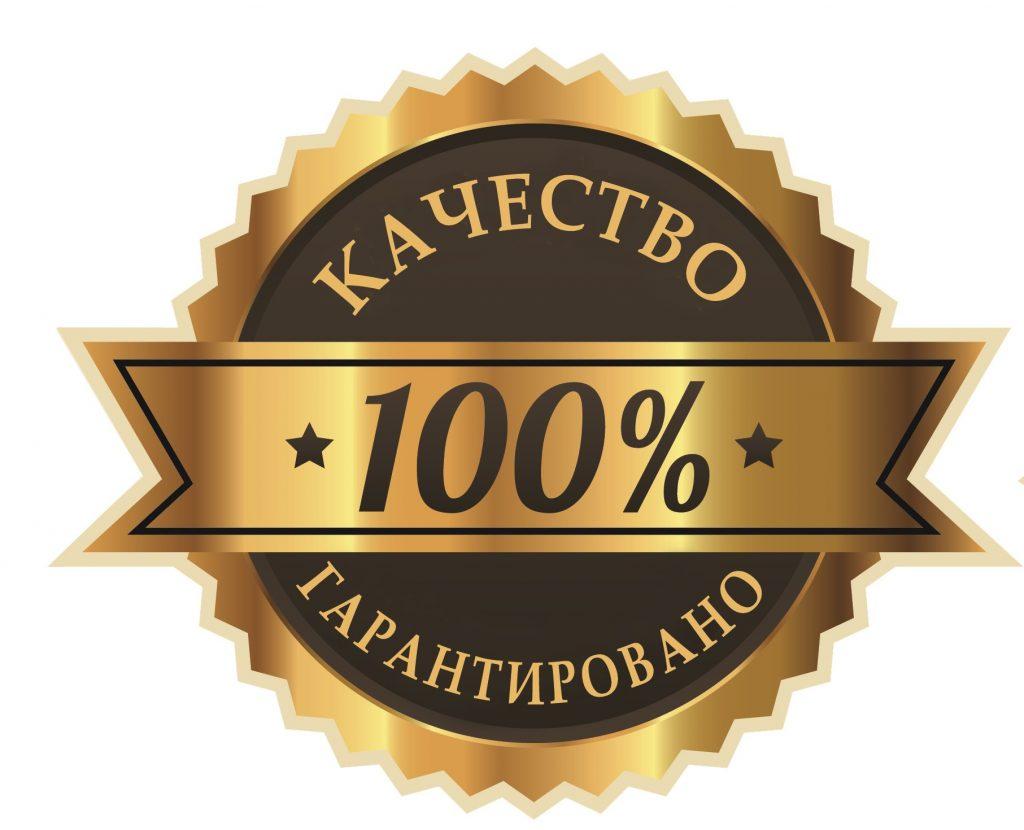антиплагиат киллер казахстан