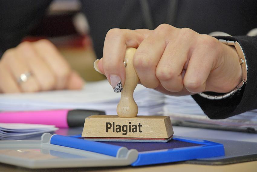 что такое плагиат