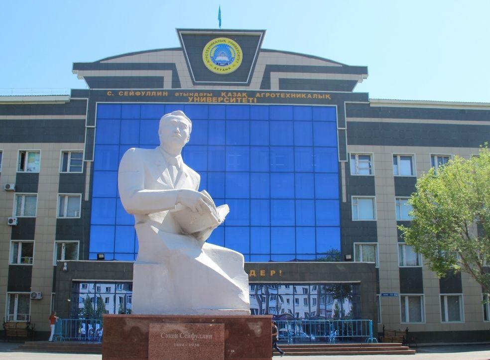 используют ли антиплагиат вуз в Казахстане