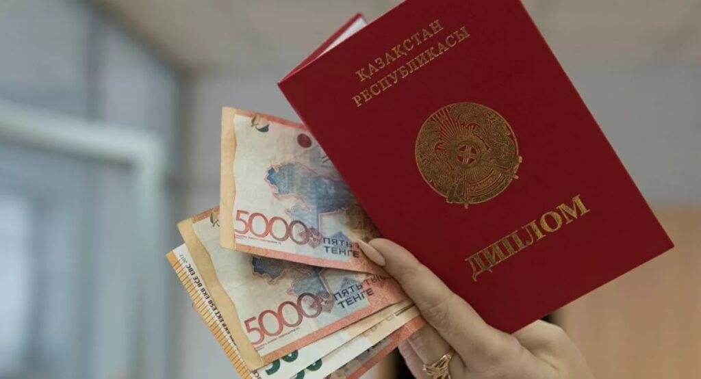 какую стипендию платят студентам в казахстанских вузах
