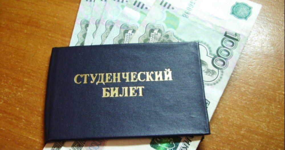 Какую стипендию платят студентам российских вузов