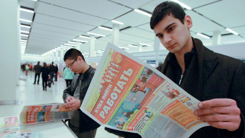 Куда пойти работать студенту из Казахстана в России