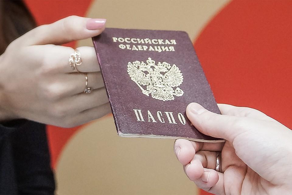 Получить гражданство РФ после переезда из Казахстана