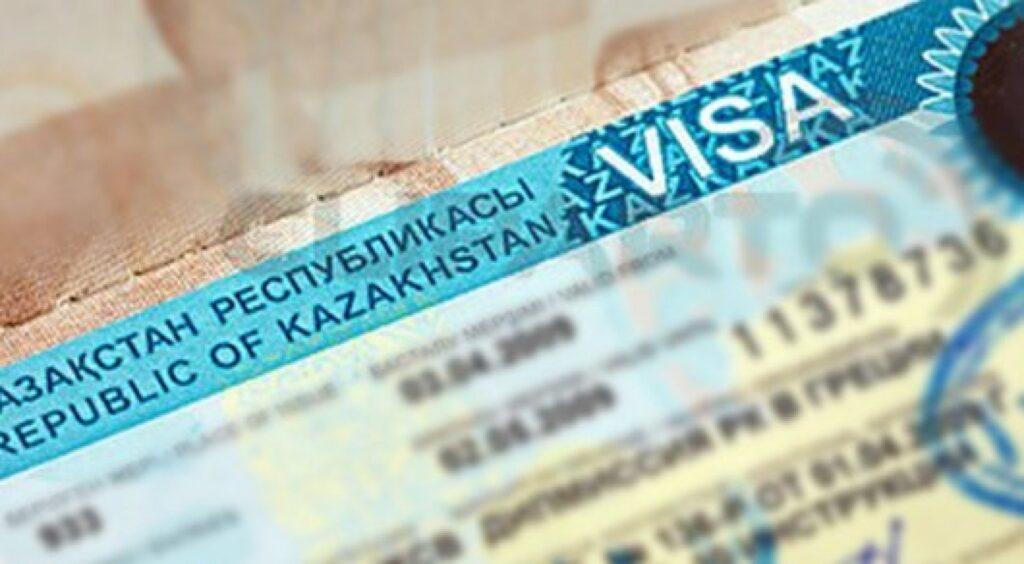 оформить визу в США из Казахстана