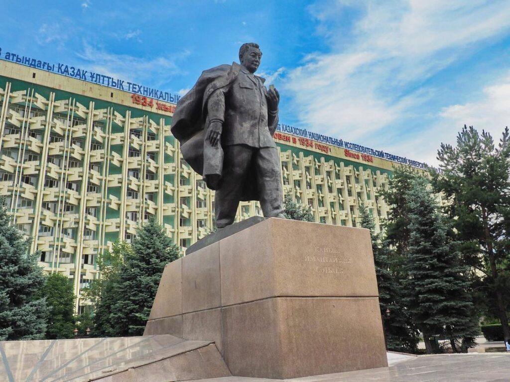 какой вуз в казахстане выбрать