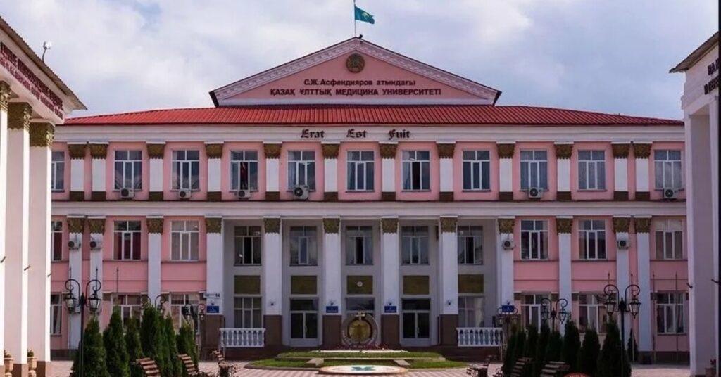 Казахский Национальный медицинский университет